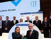 توقيع اتفاقيه مع بنك الاستثمار الأوروبي