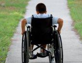 ذوى الإعاقة -أرشيفية