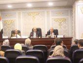 لجنة الشئون العربية