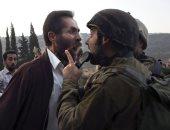 جرائم قوات الاحتلال الاسرئيلى