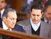 مبارك وعلاء مبارك