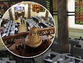 البورصة المصرية أرشيفية