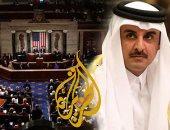 تميم بن حمد والكونجرس الأمريكى