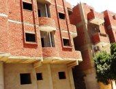 مبانى سكنية - أرشيفية