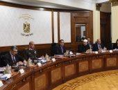 اجتماع الحكومة -صورة أرشيفية