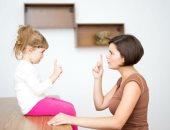 التعامل مع الطفل العصبى-ارشيفية