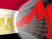 الاقتصاد المصرى يرتقى بقوة