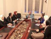 لجنة المرأة المركزية بحزب المحافظين
