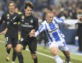 مباراة ليجانيس وريال مدريد