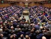 مجلس العموم البريطانى