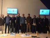 الشركات المصرية المشاركة بمسابقة منتدى الأعمال السنوى لرواد الأعمال