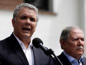 الرئيس الكولومبى إيفان دوكو