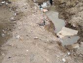 ماسورة مياه مكسورة ـ أرشيفية