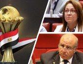 مصر تستعد لأمم إفريقيا