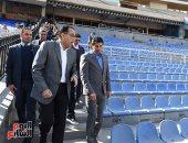 رئيس الوزراء يتفقد المنشآت الرياضية باستاد القاهرة