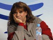 الروائية المغربية ربيعة ريحان