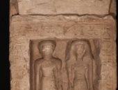 التمثالان
