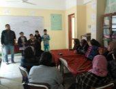 فعاليات ثقافه دمنهور