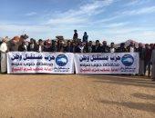 مستقبل وطن يجهز لسباق الهجن الدولي في مدينة شرم الشيخ