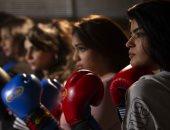 مسلسل بنات الملاكمة