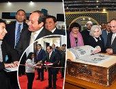 الرئيس عبد الفتاح السيسى بمعرض الكتاب