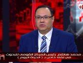 الدكتور محمد هاشم، رئيس المركز القومى للبحوث