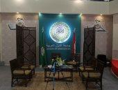 جناج جامعة الدول العربية
