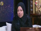الدكتورة آيات عبد الفتاح زوجة الشهيد الرائد مصطفى عبيد