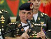 وزير دفاع فنزويلا
