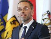 هيربرت كيكل وزير داخلية النمسا