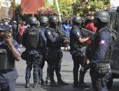 هاييتى