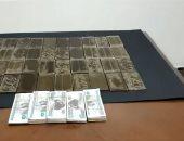 مخدرات- أرشيفية