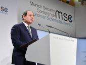 كلمة تاريخية للرئيس السيسى أمام مؤتمر ميونيخ للأمن