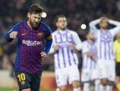 مباراة برشلونة ضد بلد الوليد