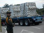مساعدات إنسانية جديدة تصل فنزويلا