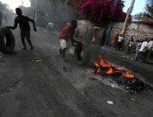 استمرار اعمال العنف فى هايتى