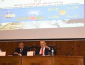 انطلاق مشروع 1000 قائد أفريقى بجامعة القاهرة