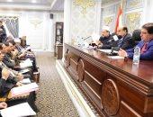 لجنة الشئون العربية بمجلس النواب - أرشيفية