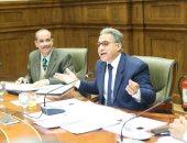 اجتماع لجنة الادارة المحلية