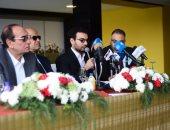 مهرجان شرم الشيخ للسينما الاسيوية