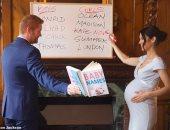 شبيها الأمير هارى وزوجته فى صور محاكاة ساخرة