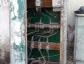 كشك كهرباء مفتوح