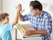 الثقة عند الاطفال - أرشيفية
