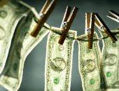 غسل الاموال-أرشيفية