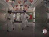 مشهد من الإعلان المسئ للكويت