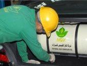 اسطوانة الغاز الطبيعي للسيارات