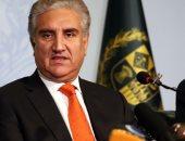 شاه محمود قرشى وزير الخارجية الباكستانى
