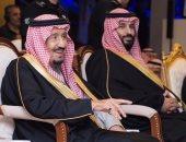 خادم الحرمين الشريفين الملك سلمان بن عبدالعزيز آل سعود وولى عهده الأمير محمد بن سلمان
