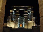معبد هيبس بالوادى الجديد