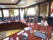 لجنة المشروعات الصغيرة بمجلس النواب